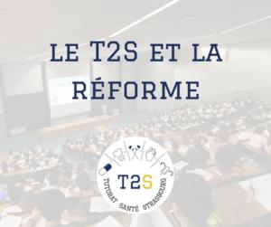 le t2S et la réforme